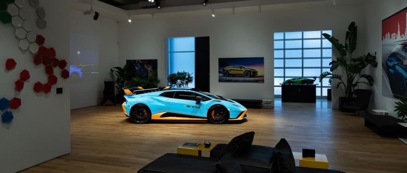 Lamborghini Debuts New Private VIP Lounge in New York City